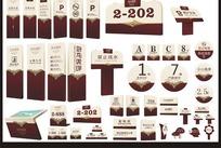 卧龙观邸 房地产全套标识系统