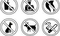 禁止禁令图标