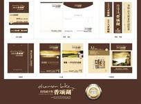 简约香颂湖小区宣传广告设计