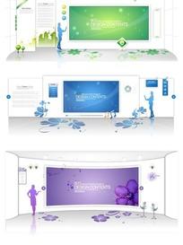 绿蓝紫三种展厅效果图AI矢量文件