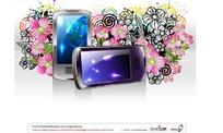 粉色花朵卷草装饰的闪亮手机