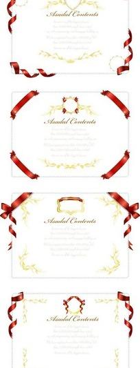 红色精美彩带蝴蝶结花边卡片设计