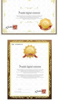 金色奖牌荣誉证书模板