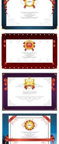 四款精美荣誉证书模板