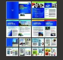 蓝色调企业宣传册