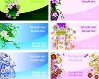 精美花朵藤蔓花纹卡片设计