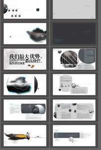古典文化大气的太昊广告公司宣传画册