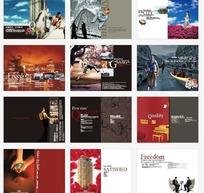 时尚现代高贵简约的大气城市CBD宣传画册