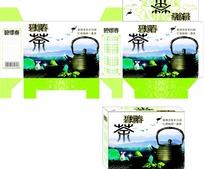 鲜绿色清新碧螺春茶叶包装展开图和效果图