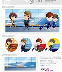 韩国人物插画机场等待的商务男女和美丽空姐