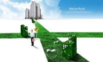 十字形绿色草地与男性建筑工人