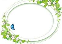 插画花朵绿叶和蓝色蝴蝶装饰的椭圆边框