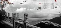 中国风-围栏上的石雕柱子PSD分层素材