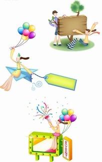 卡通人物 拿着气球坐在纸飞机上的女孩