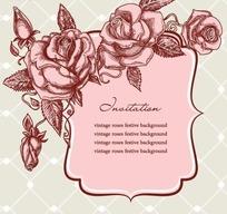 菱形网格背景前的手绘玫瑰花和粉色边框