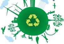 环保图标插画环保箭头的地球上的绿树和动物人类
