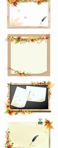 精美叶子边框和纸张黑板