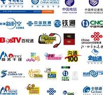 中国移动联通电信通信类矢量标志集