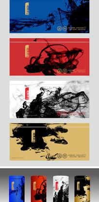 蓝红白金四款高顶岩山茶业圆形铁盒效果图和展开图