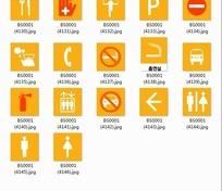 图标集合黄色简约方块的男女灭火筒洗手间汽车