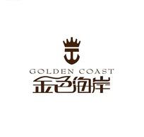 房地产标志-金色海岸