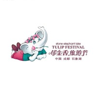 郁金香旅游节标志