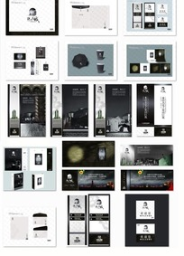 黑白现代风地产全套VI设计方案
