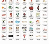 房地产标志合辑-第五园等标志
