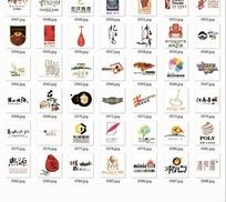 房地产标志合辑-忆江南等标志