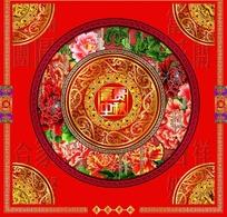 富贵中秋月饼礼盒包装设计