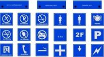 公共场所信息图标—简约漂亮的天蓝色图标