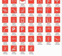公共信息标志—红色方形里的漂亮白色标志