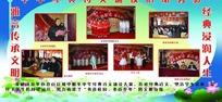 中华经典诗文诵读活动剪影宣传设计PSD分层素材