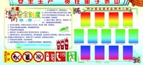 消防展板-安全生产责任重于泰山PSD分层素材