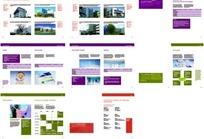 宣传册设计—包含蓝天和高楼的白紫色宣传册
