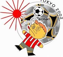 卡通人物插画-踢足球的老头和太阳
