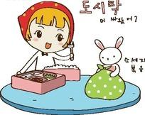 矢量卡通插画-吃盒饭的小女孩和小白兔
