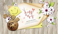 花朵绿叶便签纸和甜点下的纸张插画psd分层素材