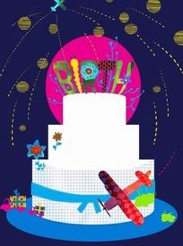 插画—白色蛋糕边的飞机和花朵以及礼物盒psd素材