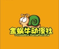 金蜗牛动漫社