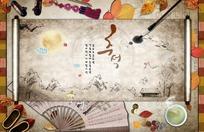 鞋子扇子茶杯和落叶间的水墨画卷轴psd素材