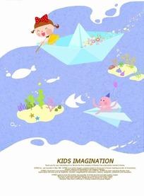 坐在纸船上的小女孩和海中的动物