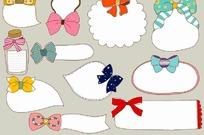 彩色蝴蝶结对话框