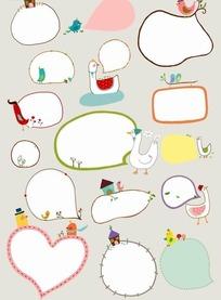 卡通鹅小鸟对话框