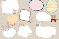 卡通小兔子对话框