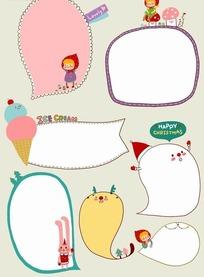 卡通小兔子小女孩对话框