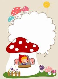 磨菇云朵对话框