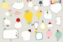 台灯小鸟对话框