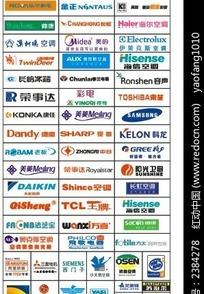 电器品牌标志