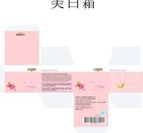 化妆品包装设计素材
